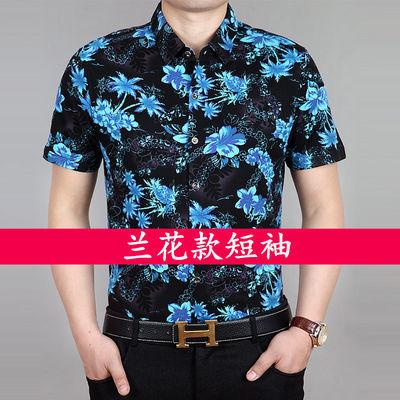 花花公子贵宾夏季短袖衬衫男士休闲免烫长袖衬衣中年时尚新款男装