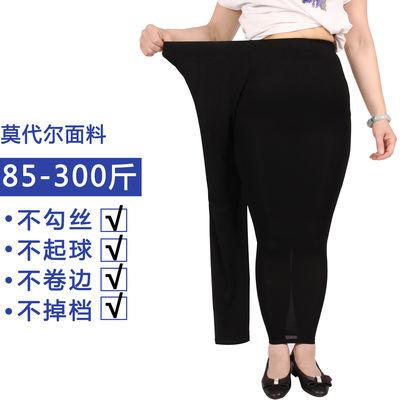 120-300斤打底裤女春秋薄款宽松胖mm加肥加大码九分裤踩脚莫代尔