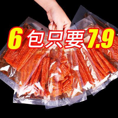 网红辣条零食小吃儿时怀旧小吃香辣休闲食品票抖音同款豆干小零食