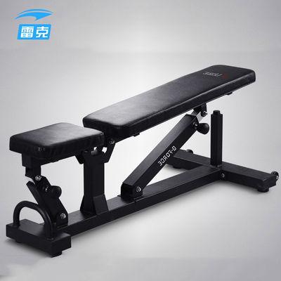 雷克哑铃凳商用健身椅卧推凳健身家用举重床深蹲架大飞鸟仰卧板