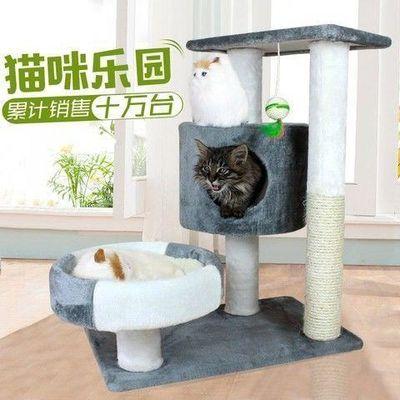 保好!猫咪用品四季猫爬架猫窝猫树实木一体小型猫架抓柱板多层跳