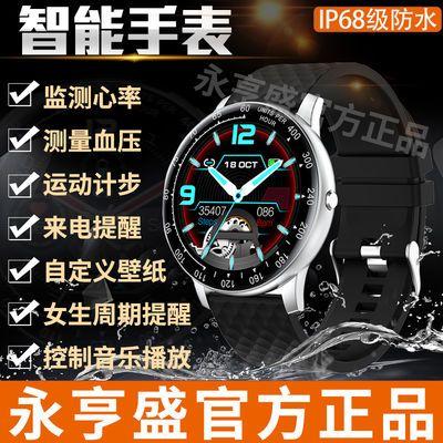 华为通用智能手环女运动手表男血压心率防水计步多功能小米苹果表