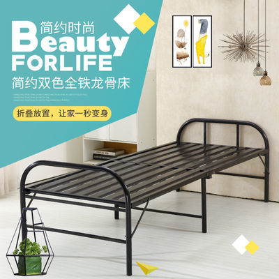 折叠床单人床家用铁床午睡床双人钢丝床成人铁架床1.2米铁艺床