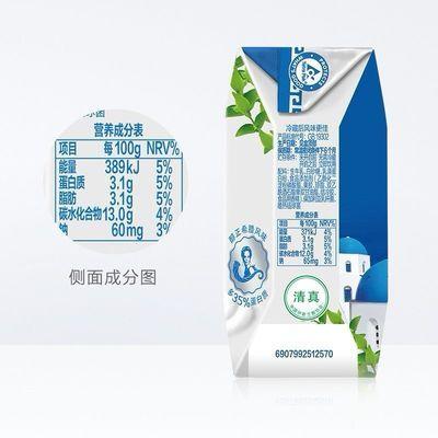 20年5月新货 伊利安慕希常温酸奶原味205g*12/箱