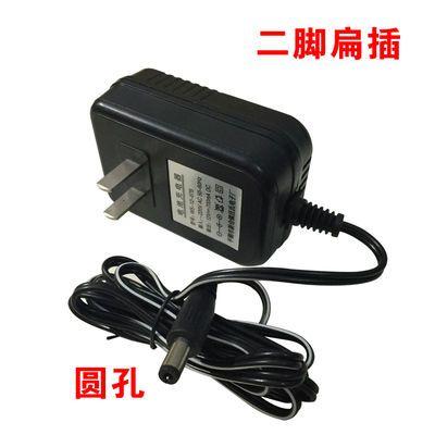 。替代源满电子 YM-828电源适配器儿童电动童车输出12V1000mA充电