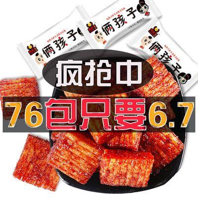 【特卖76小包】大刀肉辣条网红麻辣怀旧休闲零食品小吃特产批发价