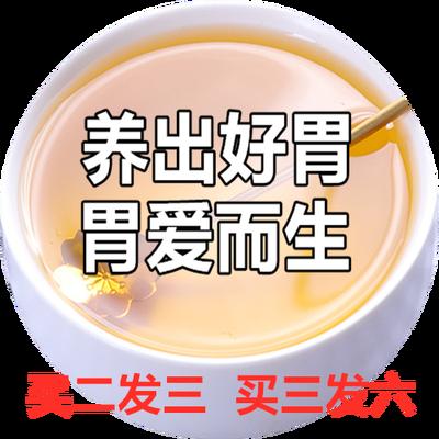 猴头菇丁香山药养胃茶非山楂养胃袋泡茶花草茶肠胃调理健脾养胃茶