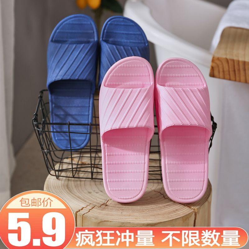 拖鞋女夏季家用室内厚底情侣男家居拖洗澡防滑浴室防臭居家凉拖鞋