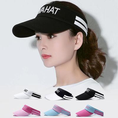 帽子女韩版夏天骑车户外运动空顶棒球帽男太阳帽防晒遮阳空顶帽