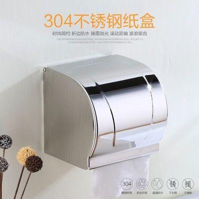 304不锈钢卫生间卷纸盒免打孔家用卷纸盒加厚防水浴室纸巾架