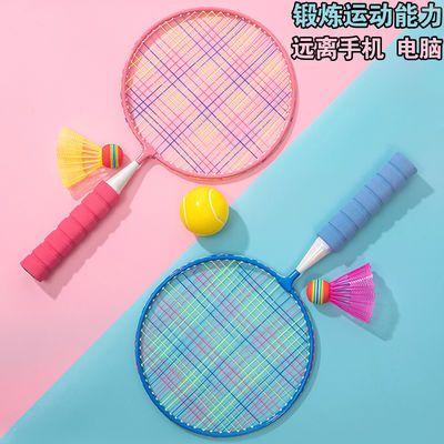 玩具网球拍宝宝羽毛球二岁宝宝玩具学生幼儿园具玩儿童运动益智