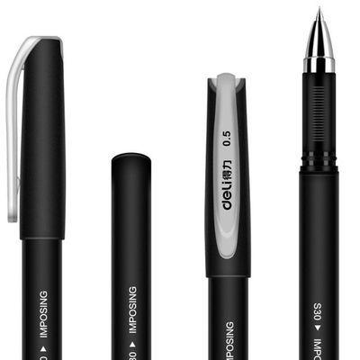 得力文具S30中性笔磨砂笔杆商务签字笔办公中性笔水笔碳素笔0.5mm