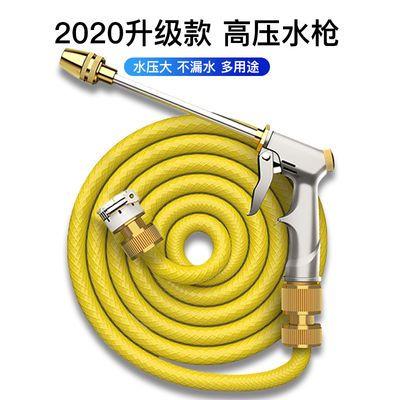 家用洗车水枪高压合金长枪水管软管自来水浇花神器冲刷车洗车工具