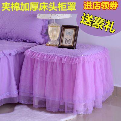 分割夹棉全包床头柜罩套加厚防尘罩卧室欧式万能盖布盖巾实木床头