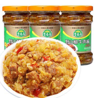 【吉香居】野山椒牛肉酱218g*1/2/3/4瓶可选辣椒酱调味酱下饭菜酱