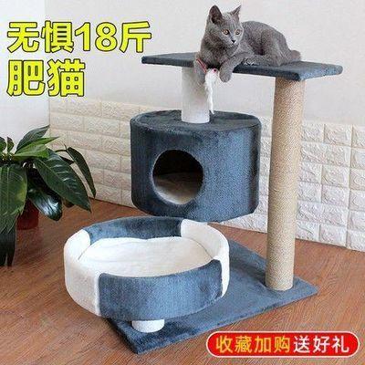 猫咪用品四季猫爬架猫窝猫树实木一体小型猫架抓柱板带窝跳台RK