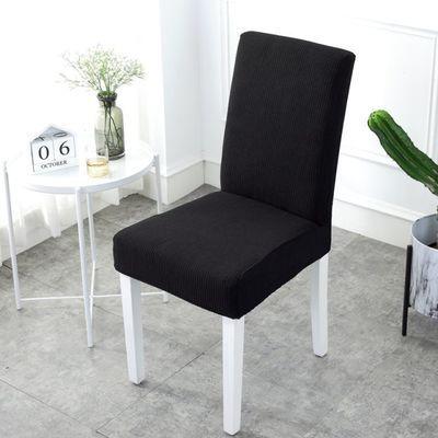 连体套子家用餐椅套座椅弹力欧式简约田园布艺靠背椅子实木凳子罩