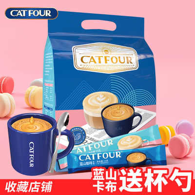 爆賣1億杯:40袋 Catfour藍山咖啡 卡布藍山組合裝 咖啡三合一