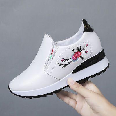 【断底断面包退换】网面内增高小白鞋女夏季休闲镂空运动鞋女单鞋