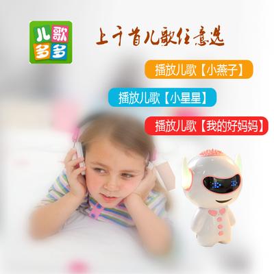 小胖智能早教机器人儿童故事机教育小学英语学习对话陪伴玩具wif