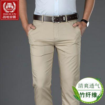 春夏休闲裤男士宽松直筒裤子男夏季超薄款中年弹力商务长西裤大码