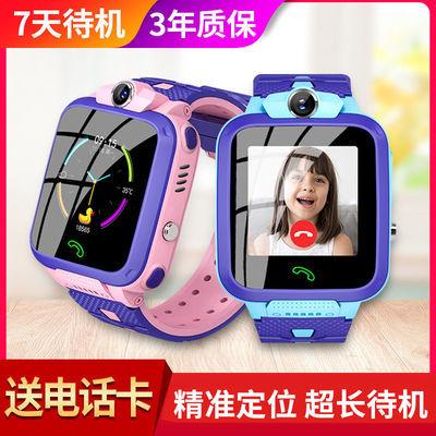 【官方正品】儿童电话手表中小学生天才防水定位手机男女拍照触屏