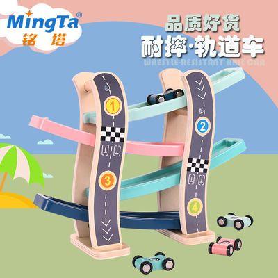 铭塔轨道车幼儿园益智滑翔玩具车宝宝惯性小汽车儿童玩具男孩礼物