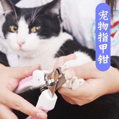 狗狗指甲剪宠物指甲钳指甲刀中小大型犬金毛泰迪猫咪通用美容用品