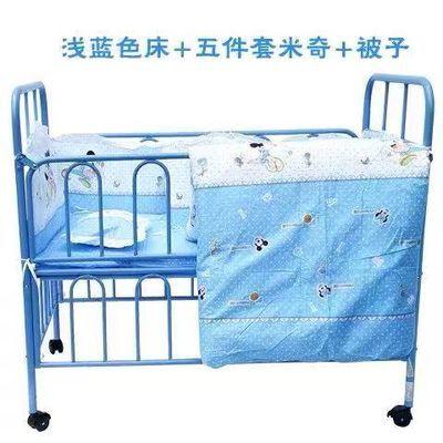 婴儿床铁床宝宝游戏床新生BB床儿童床带蚊帐带滚轮多功能铁艺环保