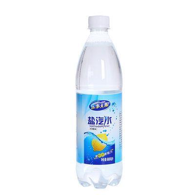 新货上海风味盐汽水600ml 24瓶柠檬味碳酸饮料整箱江浙沪皖包邮