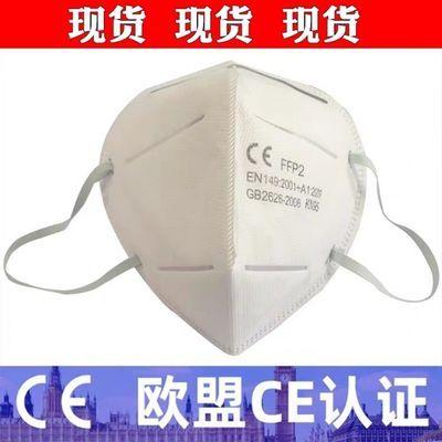 kn95口罩专卖6层防护防尘透气男女成人10只/50只装批发现货包邮