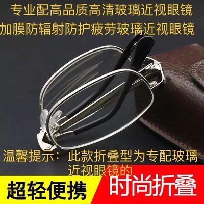 便携折叠款金属架专配高清耐磨玻璃加膜防辐射近视眼镜50-1000度