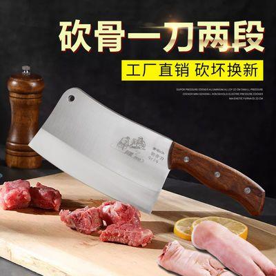 菜刀纯手工家用锋利刀具水果切片刀切菜刀切肉刀砍骨刀厨房用品
