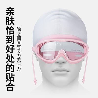 泳镜游泳眼镜潜水装备男女通用带连体耳塞一体防水防雾高清大镜框