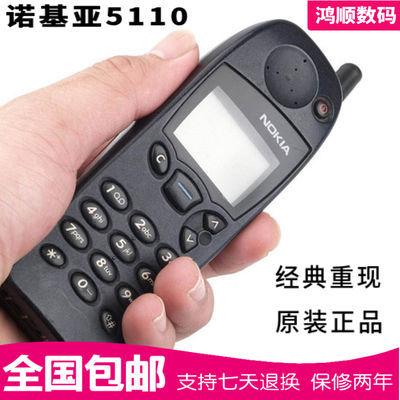 Nokia/诺基亚5110 原装经典怀旧老人学生备用手机  古董老款手机