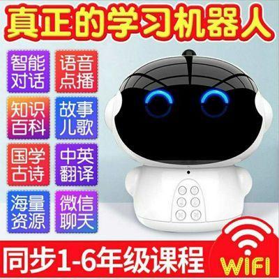 【教师推荐】早教益智机器人儿童教育玩具wifi智能语音对话学习机