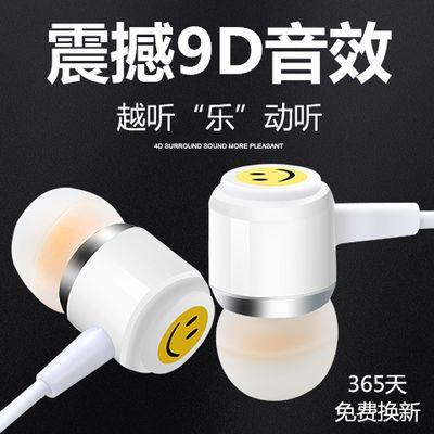 耳机通用VIVO华为OPPO苹果小米手机耳塞入耳式重低音可爱耳机线