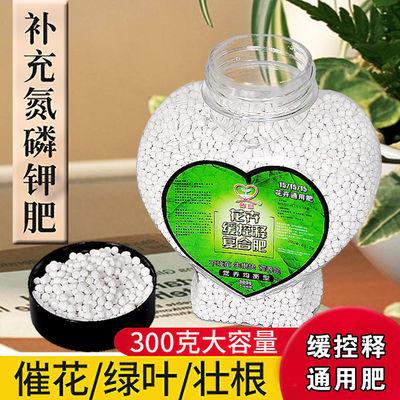 复合肥多肉盆栽绿萝通用型养花家用花肥料天然有机肥花卉缓释化肥