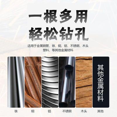 不锈钢钻头4341含钴麻花钻头钻钢板打孔高速钢钻头金属钻1-14mm