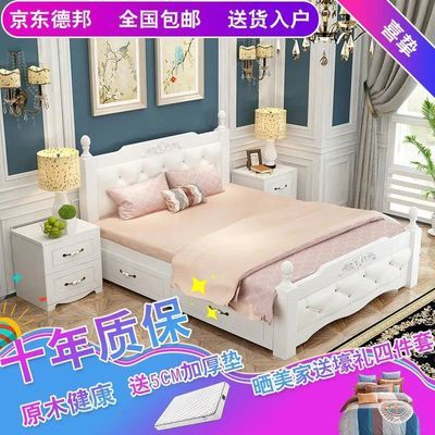实木床1 8米现代简约主卧双人床欧式软包床家用经济型单人床1米