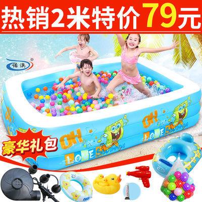 诺澳婴儿童充气游泳池家庭超大型海洋球池加厚家用大号成人戏水池