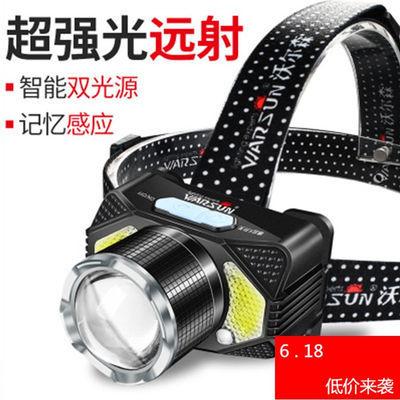 沃尔森W81led感应变焦头灯强光充电超亮头戴式防水矿灯钓鱼夜钓灯