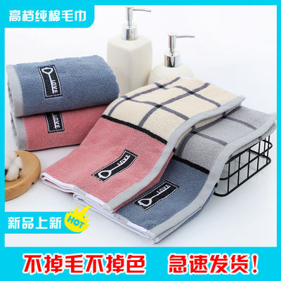 1-3条装情侣毛巾纯棉加厚柔软吸水学生男女成人洗脸全棉回礼品