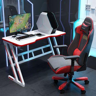 网红电竞桌电脑台式桌简易书桌简约家用办公桌子游戏桌椅套装组合