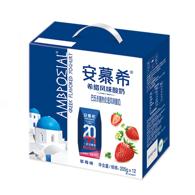 【5月产】安慕希酸奶205g*12盒希腊风味原味草莓蓝莓 整箱特价