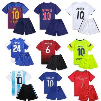 分割世界杯男童足球服儿童球衣童装幼儿园夏季宝宝运动服套装带明