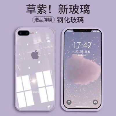 苹果6手机壳iPhone6s/6plus/7Plus/X手机壳玻璃防摔超薄秒变苹果8