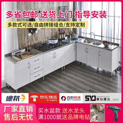 简易橱柜家用碗柜水槽柜厨房储物不锈钢台面经济组合定制实木柜子