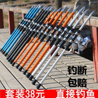 海竿套装钓鱼竿抛竿远投竿2.1米2.4米2.7米3米3.6渔具套装海杆