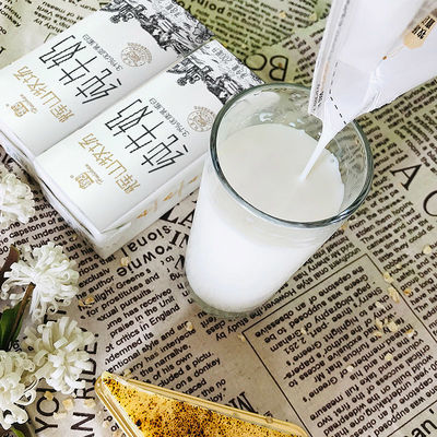 【辉山牛奶礼盒】辉山牧场纯牛奶200ml*10盒礼盒装 年货送礼